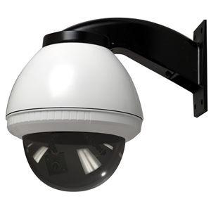 7IN OUTDR DOME CAM SYS W/ WM TINT DOME 2 HI