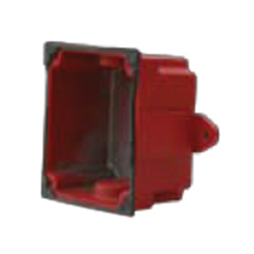 Cooper Wheelock (WBB-R) Faceplate & Mounting Box