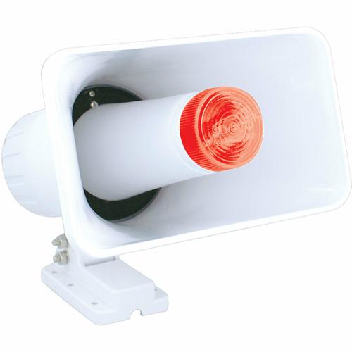 Speco Alert Speaker - 60 W RMS