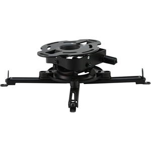 PRGS SERIES PROJECTOR MOUNT WHT