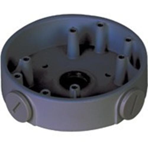 Honeywell (HQA-BB3G) Faceplate & Mounting Box
