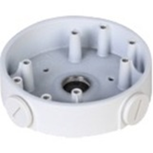 Honeywell Performance Mounting Box for Network Camera - Off White